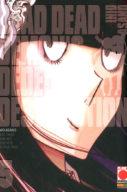 Dead Dead Demons Dededestruction n.5 – Asano Collection 26