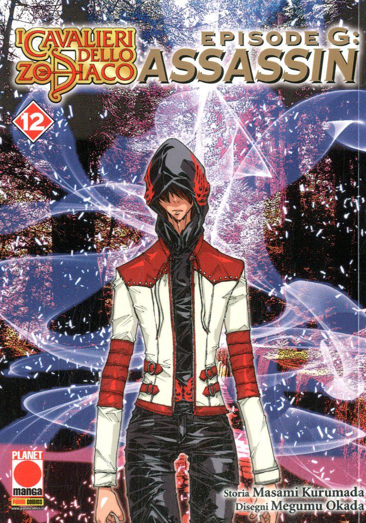 Cavalieri Zodiaco Episode G Assassin n.12 – Planet Manga Presenta 87