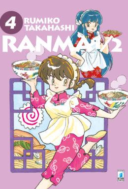 Copertina di Ranma 1/2 New Edition n.4 – Neverland 312