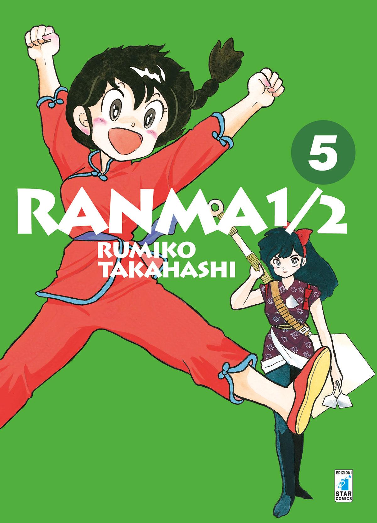 Copertina di Ranma 1/2 New Edition n.5 – Neverland 313