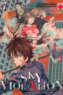 Sky Violation n.7 – Manga Drive 7
