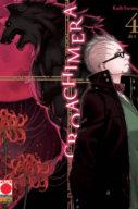 Croachimera n.4 – Ghost 13