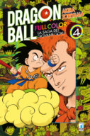 Dragon Ball Full Color n.4 (di 8) – La saga del giovane Goku