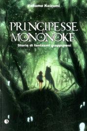 Principesse E Mononoke – Libri Ghibli