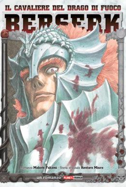 Copertina di Berserk – Il cavaliere del drago fuoco – Romanzi