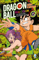 Dragon Ball Full Color n.5 (di 8) – La saga del giovane Goku