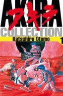 Akira Collection n.1 – Iv Ristampa