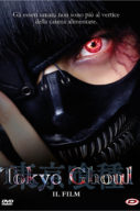 Tokyo Ghoul – Il Film Dvd
