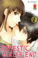 Domestic Girlfriends n.1