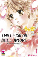 I mille colori dell'amore n.1