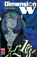 Dimension W n.1 – Manga Sound 24