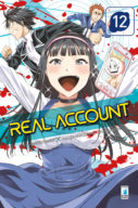 Real Account n.12 – Kappa Extra 235