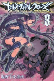 Celestial Clothes n.8 – Ki Supplement 9