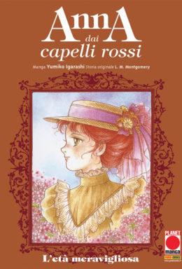 Copertina di Anna Dai Capelli Rossi n.1 (DI 2) – Manga Love 156