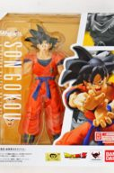 Dragon Ball Z Son Goku Earth Sh Fig