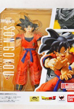 Copertina di Dragon Ball Z Son Goku Earth Sh Fig