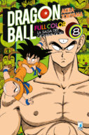 Dragon Ball Full Color n.8 (di 8) – La saga del giovane Goku