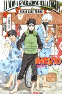 Naruto: Ninja Alle Terme – Romanzo