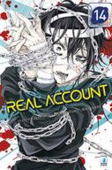 Real Account n.14 – Kappa Extra 237