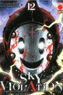 Sky Violation n.12 – Manga Drive 12
