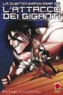La Scienza Immaginaria de l'attacco Dei Giganti – Manga Superstars 113