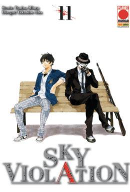 Copertina di Sky Violation n.11 – Manga Drive 11