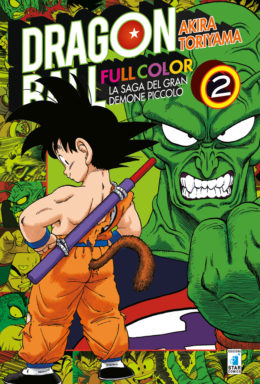 Copertina di Dragon Ball Full Color n.10 – La saga del gran demone piccolo (2 di 4)