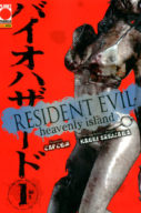 Resident Evil:Heavenly Island n.1