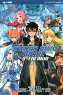 Sword Art Online Calibur – Il Manga