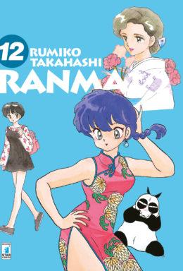 Copertina di Ranma 1/2 New Edition n.12 – Neverland 320
