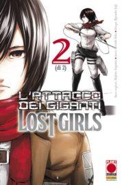 Attacco dei giganti – Lost Girl n.2