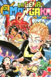 Yusuke Murata: La cena di un Mangaka