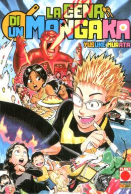 Copertina di Yusuke Murata: La cena di un Mangaka