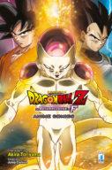 """Dragon Ball Z – La Resurrezione di """"F"""" – Anime Comics"""