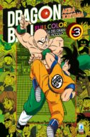 Dragon Ball Full Color n.11 – La saga del gran demone piccolo (3 di 4)