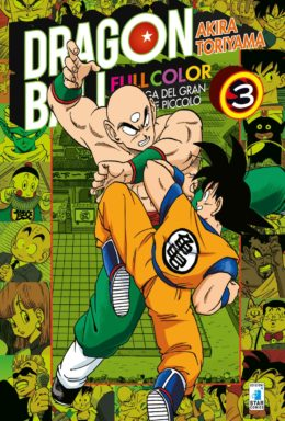 Copertina di Dragon Ball Full Color n.11 – La saga del gran demone piccolo (3 di 4)