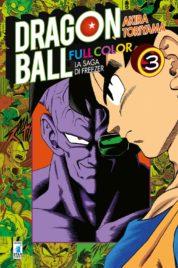 Dragon Ball Full Color n.18 – La saga di Freezer (3 di 5)
