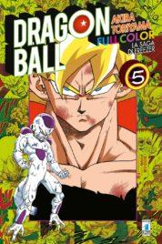 Dragon Ball Full Color n.20 – La saga di Freezer (5 di 5)