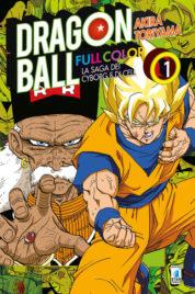 Dragon Ball Full Color n.21 – La saga dei cyborg e di Cell (1 di 6)