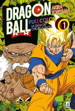 Copertina di Dragon Ball Full Color n.21 – La saga dei cyborg e di Cell (1 di 6)