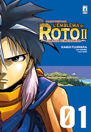 Copertina di Dragon Quest Saga – L'Emblema di Roto II – Gli eredi dell'emblema