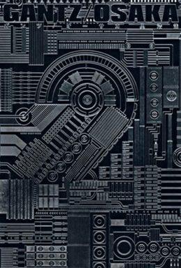 Copertina di Gantz/Osaka 2