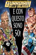 Guardiani della Galassia n.50 – Edizione Variant