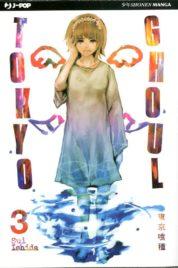 Tokyo Ghoul n.3