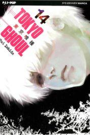 Tokyo Ghoul n.14