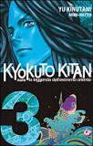 Copertina di Kyokuto Kitan n.3