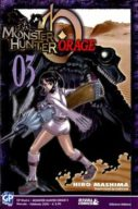 Monster Hunter Orage n.3