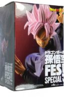 Dragon Ball Super Black Goku Ss Ros Figure