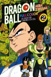 Dragon Ball Full Color n.22 – La saga dei cyborg e di Cell (2 di 6)
