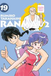 Ranma 1/2 New Edition n.19 – Neverland 327